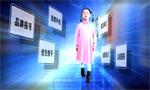 中国网通116114 宣传片