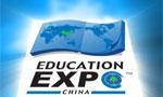 中国国际教育展宣传片